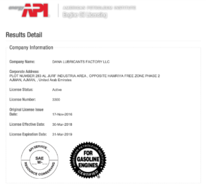 api_certified_motor_engine_oil_dana_dubai