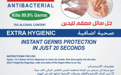 DANA Hand Sanitizers can wipe out 99.9% of germs