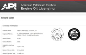 API Approved Certified Lubricant Lubricating Motor Engine Oil Supplier UAE