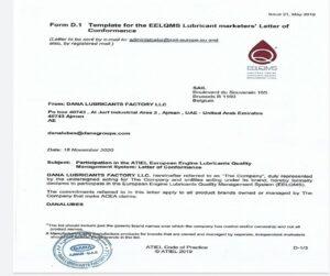 EELQMS_Certificate